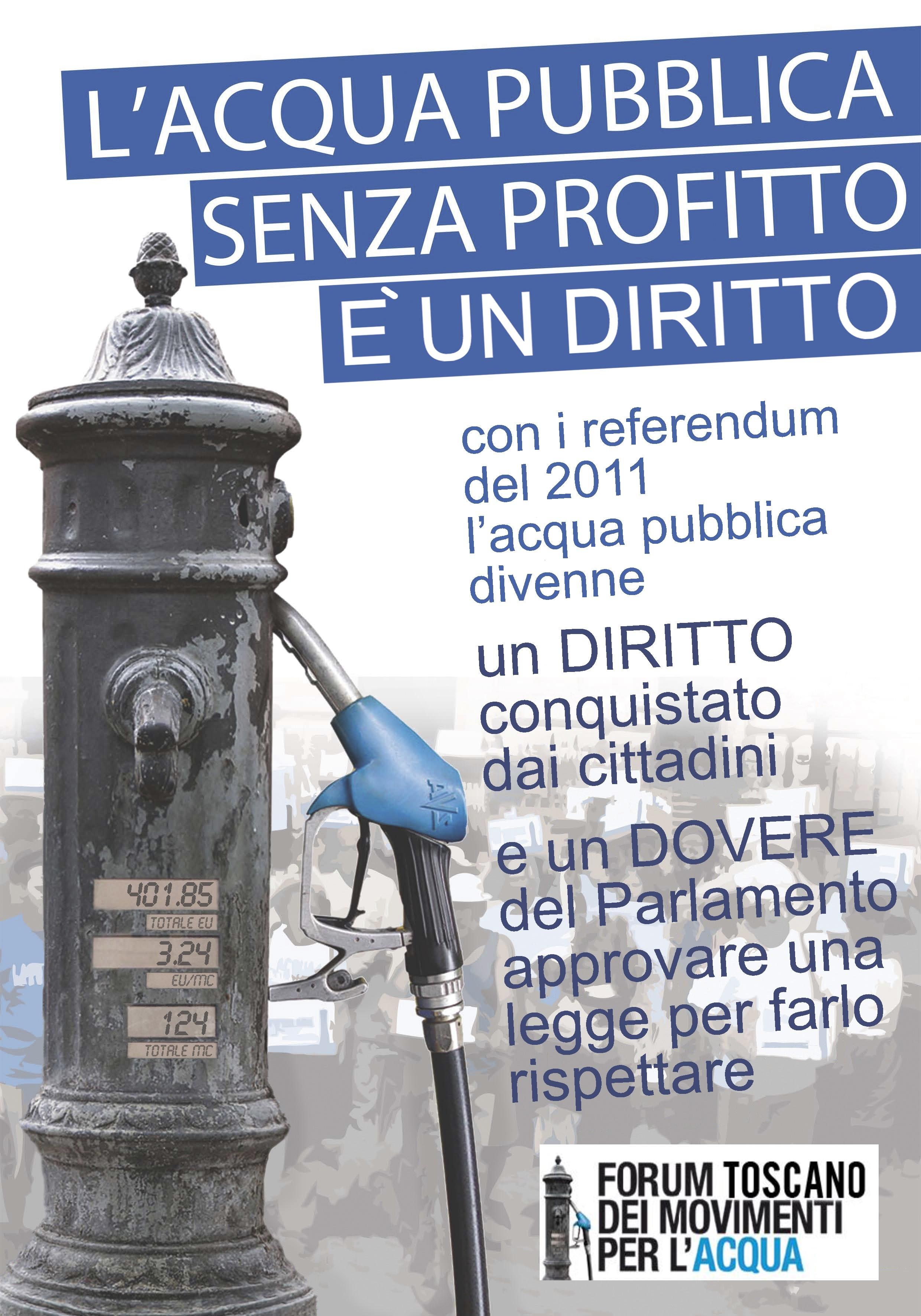 manifesto_acqua_pubblica2019-logotoscano