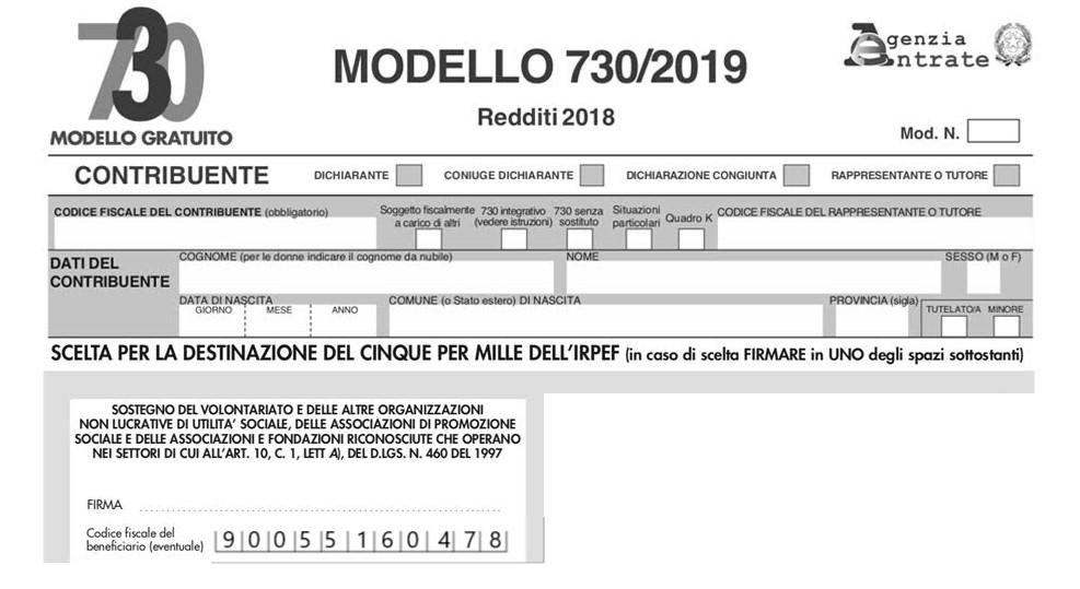 modello-730-2019